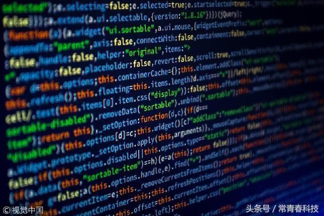 程序员学习编程,学习这四门编程语言就够了